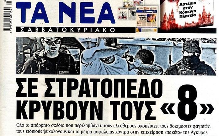 Yunan gazetesine göre 8 darbeci asker kışlada korunuyor