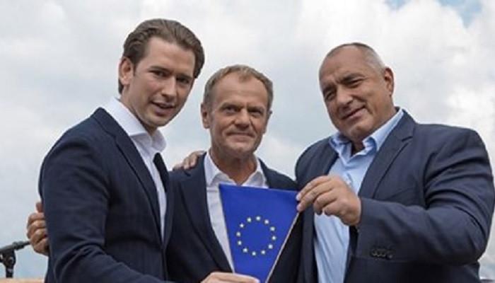 Avusturya'nın AB Dönem Başkanlığı resmen başladı
